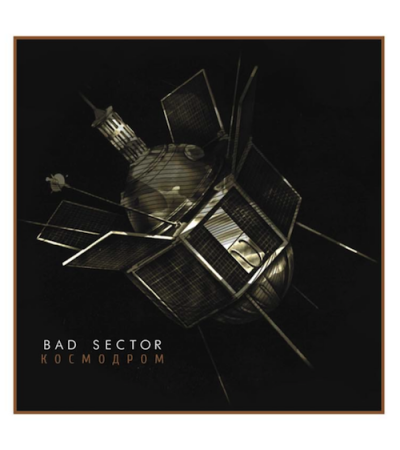 Bad Sector - Kosmodrom DCD Box