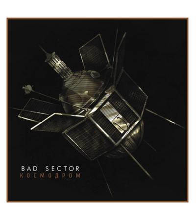 Bad Sector - Kosmodrom DCD Box