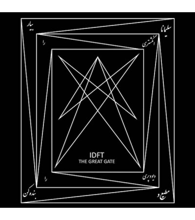 IDFT - The Great Gate