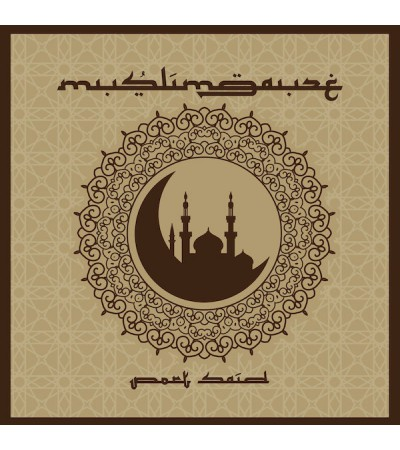 Muslimgauze - Port Said