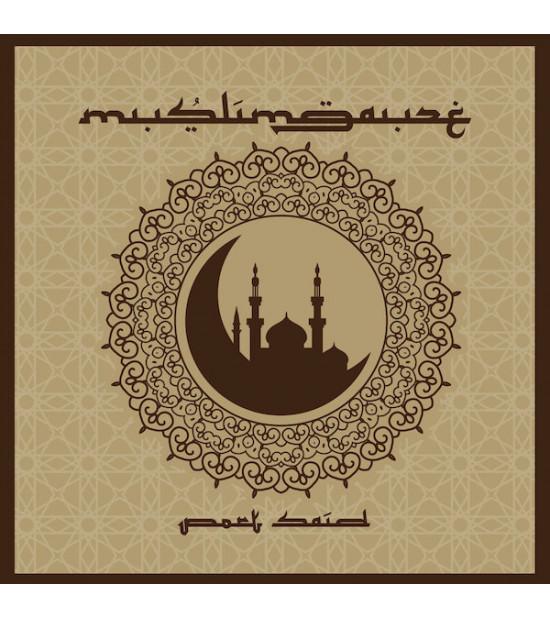 Muslimgauze - Port Said