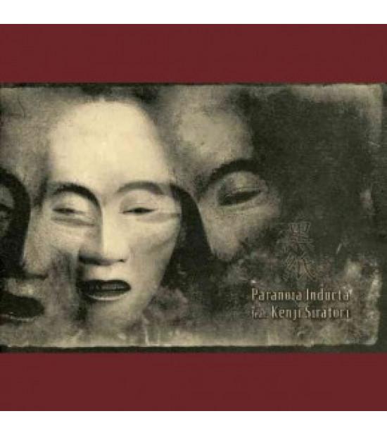 Paranoia Inducta ft Kenji Siratori - Black Paper