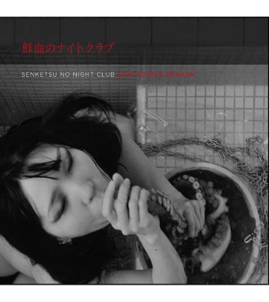 Senketsu No Night Club, Contagious Orgasm - Ukiyozoshi