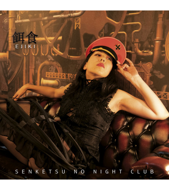 Senketsu No Night Club - Ejiki