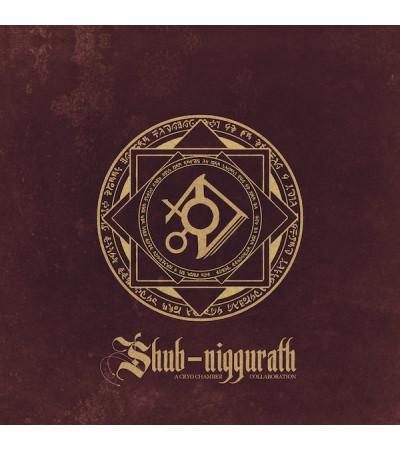 Shub-Niggurath - A Cryo Chamber Collaboration